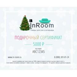 Подарочный сертификат номиналом от 500р