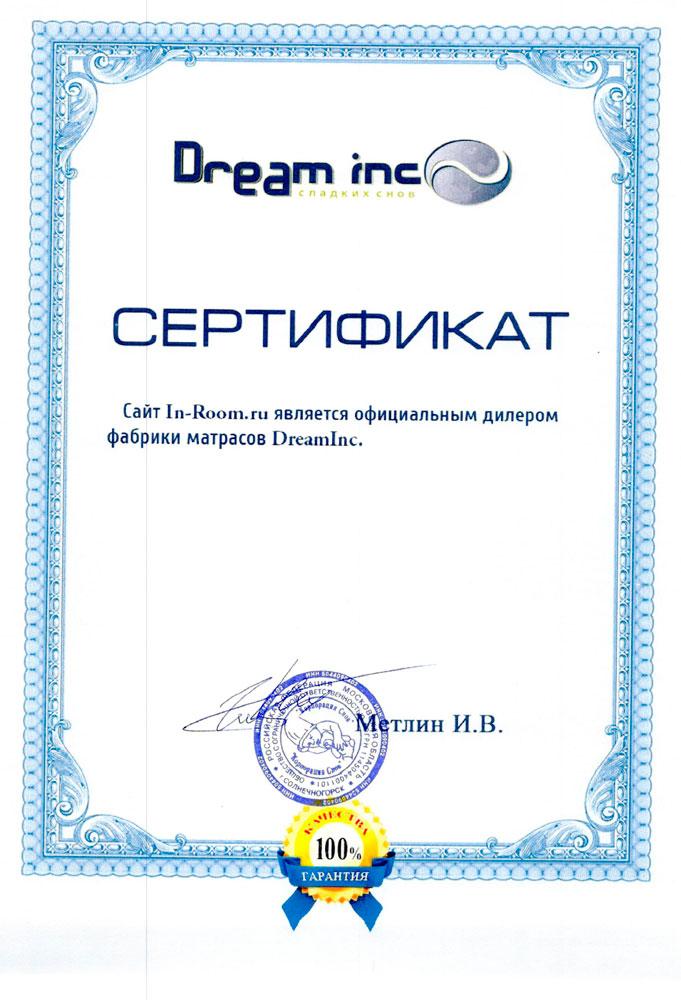 Официальный дилер компании DreamInc