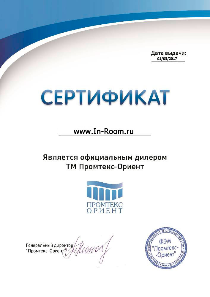 Официальный дилер компании PromtexOrient