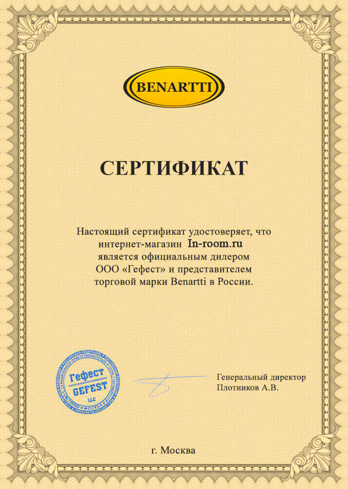 Официальный дилер компании Benartti