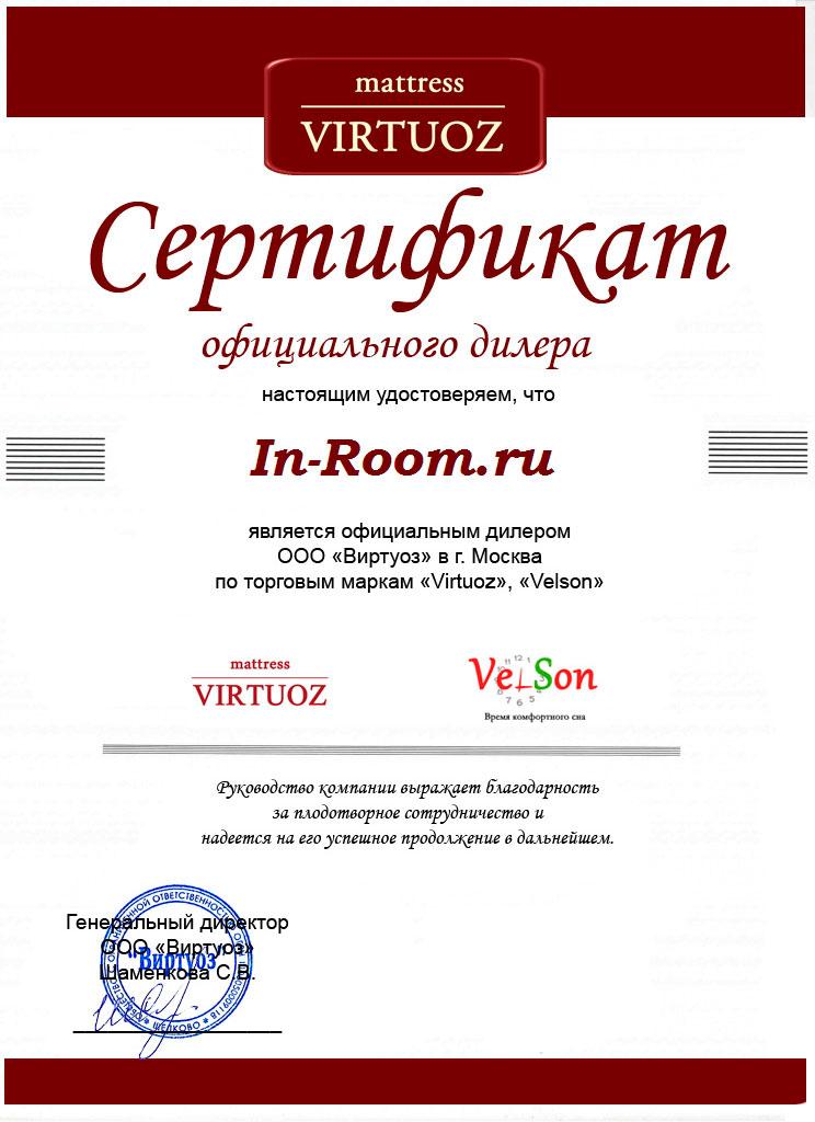 Официальный дилер компании Virtuoz
