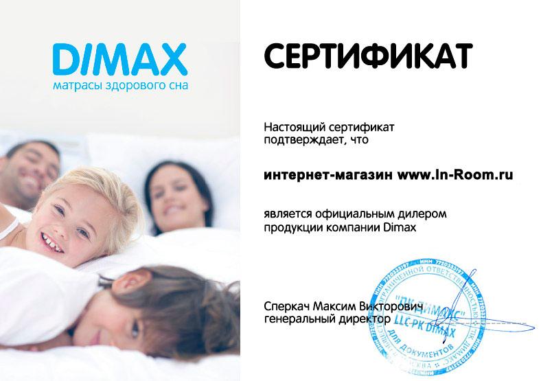 Официальный дилер компании Dimax