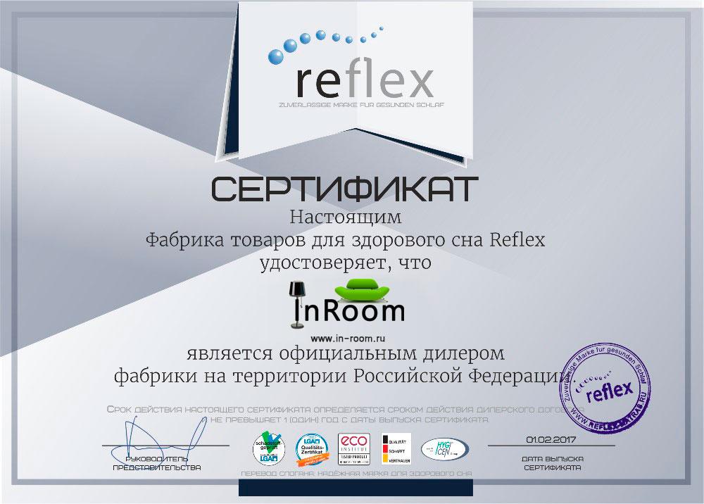 Официальный дилер компании Reflex