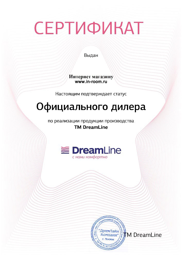 Официальный дилер компании DreamLine