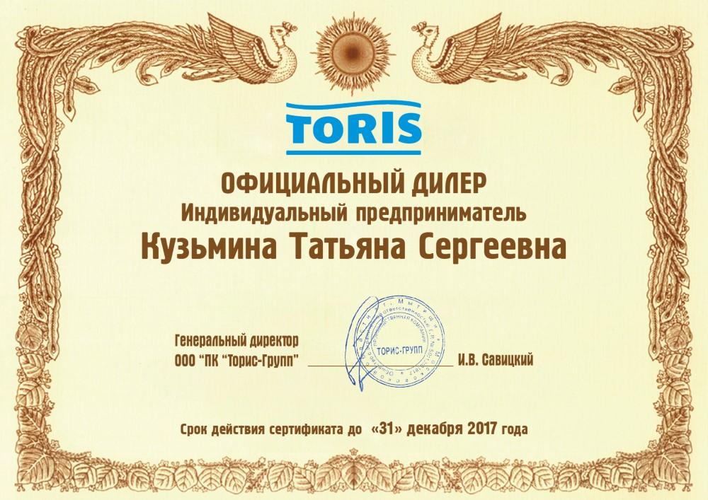 Официальный дилер компании Toris