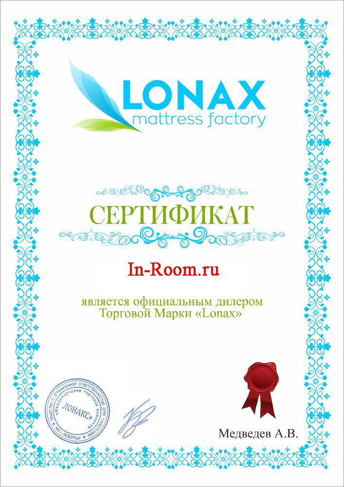 Официальный дилер компании Lonax